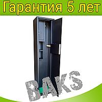 Сейф оружейный СО-1250/2ТП 3полки