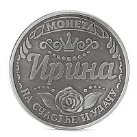 Сувенирная именная монета Ирина