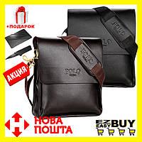 АКЦИЯ! Мужская сумка Polo Videng+Подарок!
