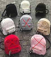 Рюкзак жіночий  оптом Д049