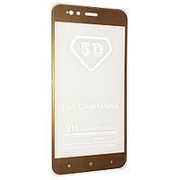 Защитное стекло 5D для Xiaomi Redmi 5X - золотой