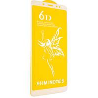 Защитное стекло Premium 6D для Xiaomi Redmi Note 5 / 5 Pro Белый