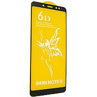 Защитное стекло Premium 6D для Xiaomi Redmi Note 5 / 5 Pro Черный