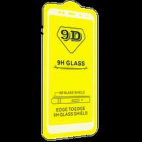 Защитное стекло 9D для Xiaomi Redmi 5 Plus Белый