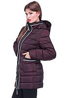 Стильная молодежная курточка удлиненная от производителя