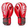 Перчатки боксерские DX на липучке VNM (р-р 8-12 oz, красный)
