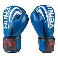 Перчатки боксерские DX на липучке VNM (р-р 8-12oz, синий)