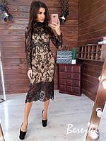 Кружевное платье по фигуре, фото 1