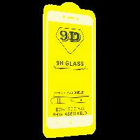 Защитное стекло 9D для Xiaomi Redmi 5A / 4x - белый