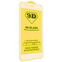Защитное стекло 9D для Xiaomi Redmi 5X - белый