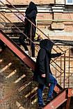 Теплая мантия флис мужская, кардиган, кофта теплая, накидка от производителя, фото 4
