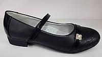 Школьные туфли для девочек ТОМ.М. Размеры: 34 35.