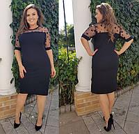 Коктельйное черное платье с кружевом батал