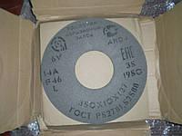 """Коло шліфувальний ПП 350х10х127мм 14А (Сірий) F46 /зерно 40 (СМ) """"ВАЗ"""""""