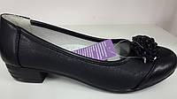 Школьные туфли для девочек ТОМ.М. Размеры: 33 36