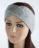 Вязаная женская стильная повязка Чалма светло-серая