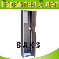 Сейф оружейный СО-1320/2Т