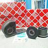 🌟 Комплект сайлентблоков передних рычагов (6 шт.) Lifan 520 / SMA (*SWAG,*Ruville, *Febi) 🌟