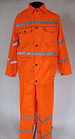 Полукомбинезон с курткой «Дорожник -2»