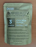 Куриное мясо в собственном соку, тушенка в/с 325г