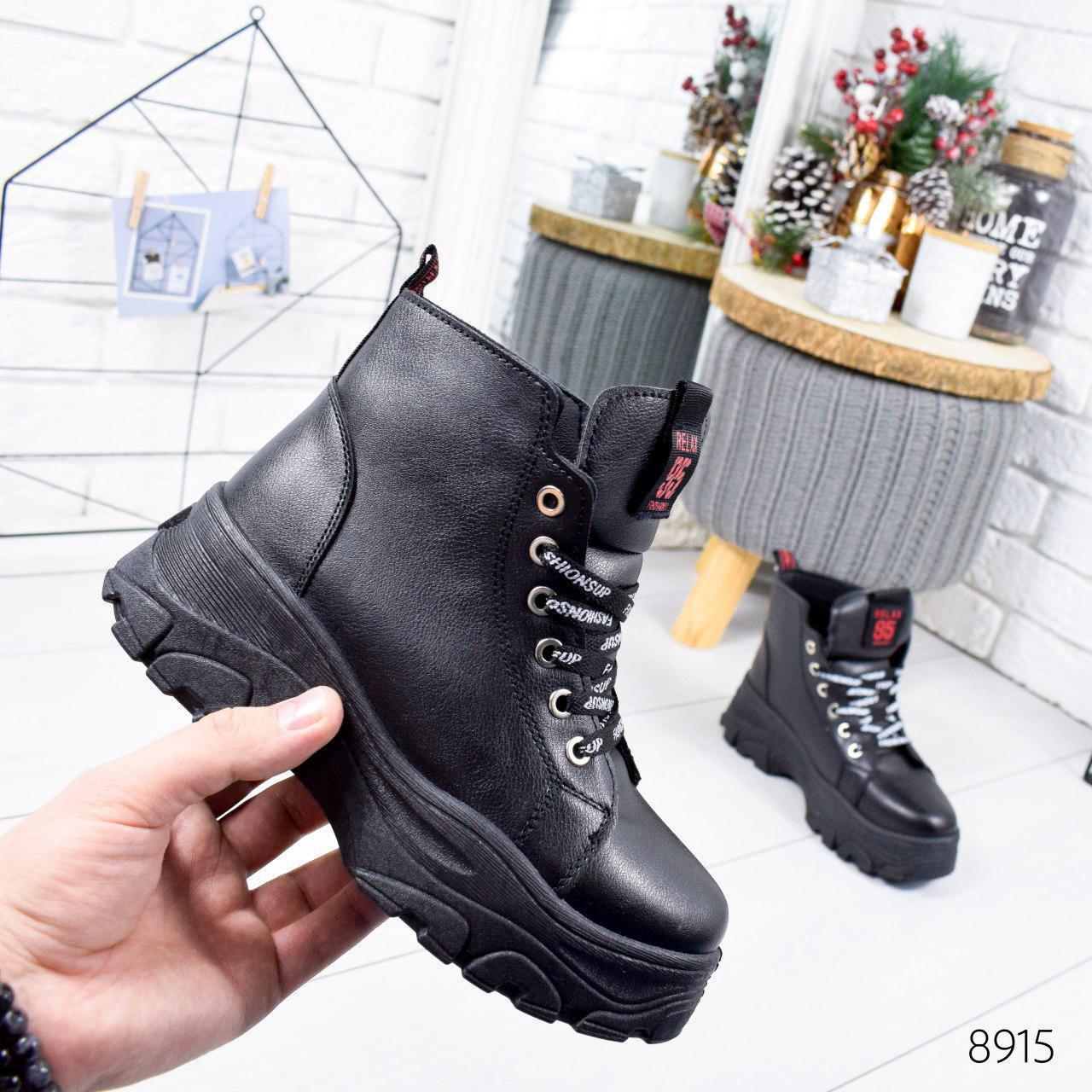 """Ботинки женские зимние, черного цвета из эко кожи """"8915"""". Черевики жіночі. Ботинки теплые"""