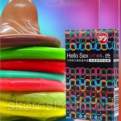 Презервативы цветные (10 штук)