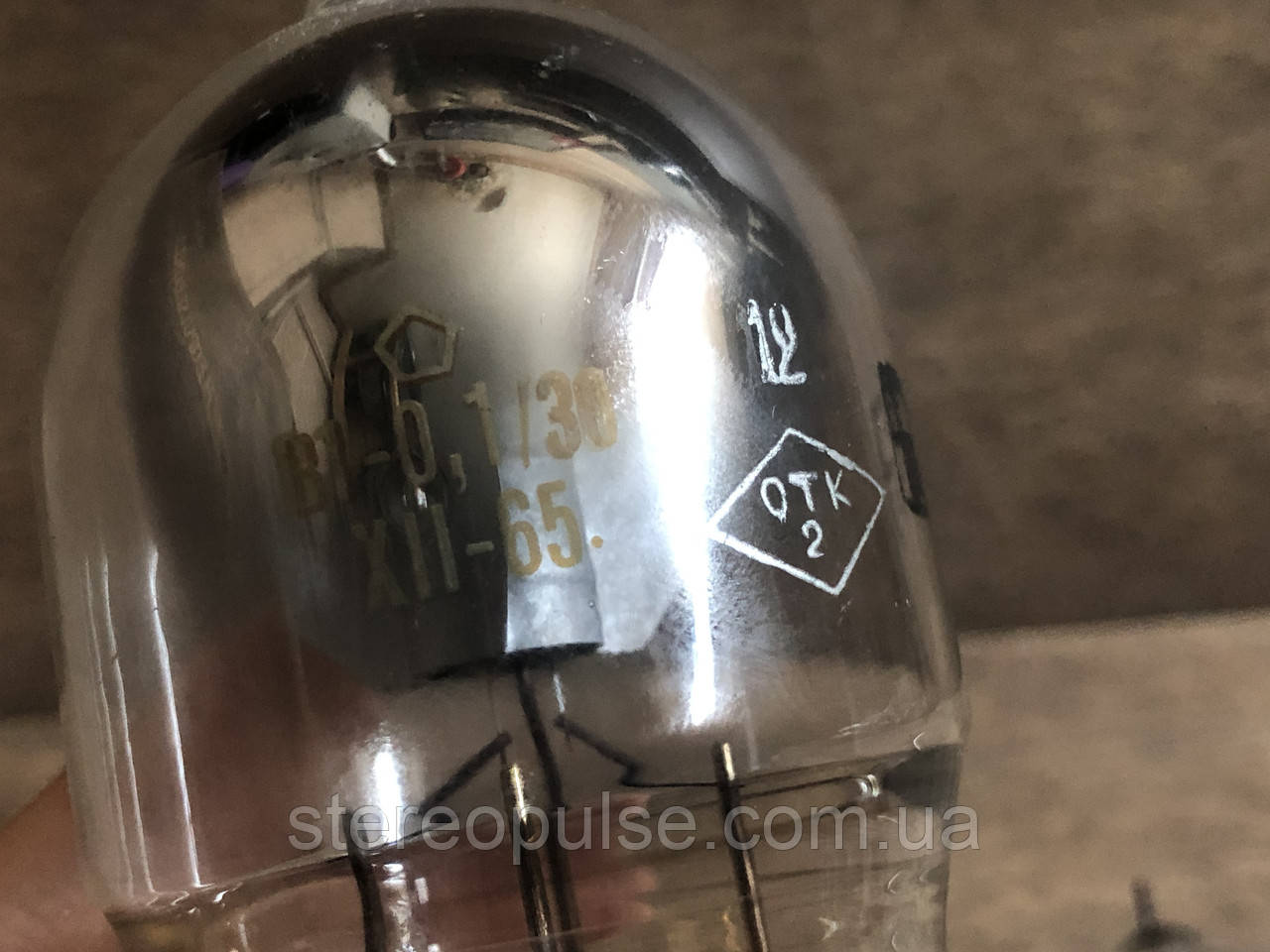 Лампа   В1-0.1/30