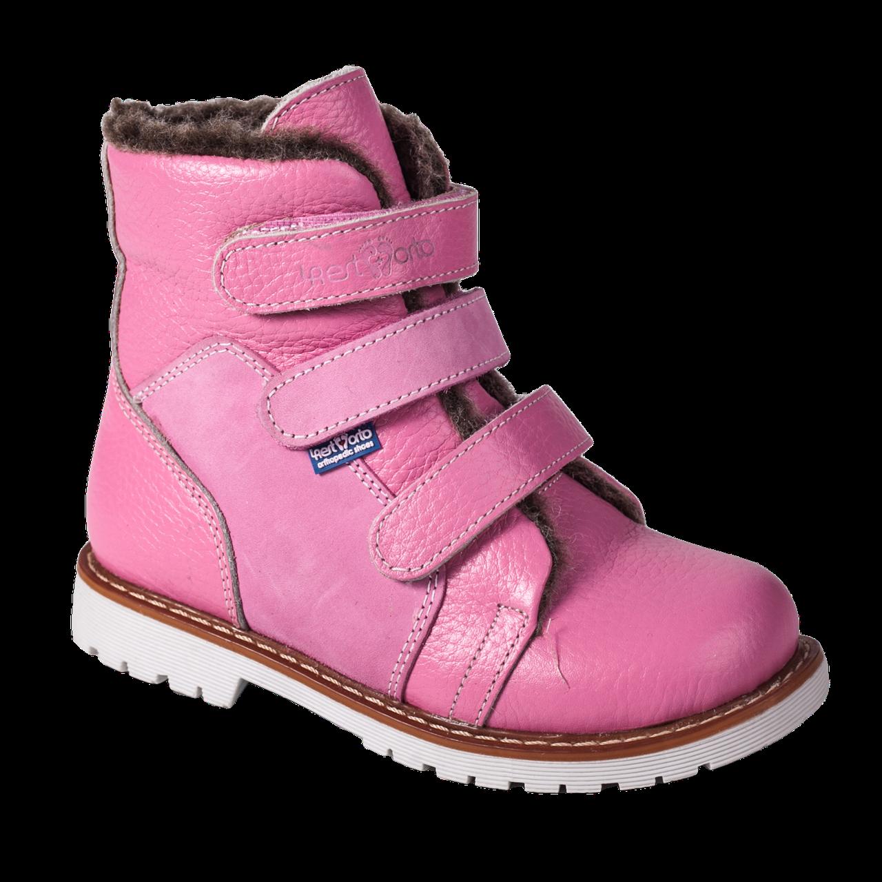 Ортопедические ботинки  зимние 06-754 р. 21-30