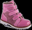 Ортопедические ботинки  зимние 06-754 р. 21-30, фото 2