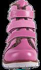 Ортопедические ботинки  зимние 06-754 р. 21-30, фото 4