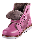 Ортопедические ботинки  зимние 06-754 р. 21-30, фото 5