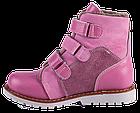 Ортопедические ботинки  зимние 06-754 р. 21-30, фото 7