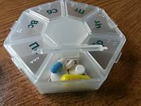 Таблетница на 7 дней Ромашка контейнер для таблеток пластиковый