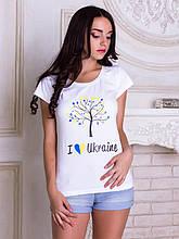 Женская футболка Желто-голубое дерево