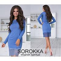 Женское платье приталенное ткань рубчик с гипюром голубой