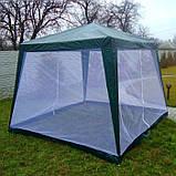 Павильон шатер палатка тент с москитной сеткой и молниями., фото 5