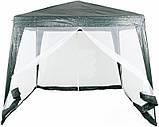 Павильон палатка шатер тент с москитной сеткой и молниями, фото 2