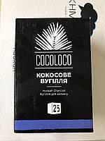 Уголь кокосовый Хмара Коколоко Cocoloco 72 кубика 1 кг