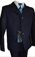 Школьный костюм тройка - Black blue