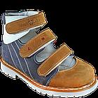 Детские ортопедические туфли 4Rest Orto 06-313 р. 21-30, фото 2