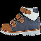 Детские ортопедические туфли 4Rest Orto 06-313 р. 21-30, фото 4