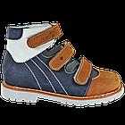 Детские ортопедические туфли 4Rest Orto 06-313 р. 31-35, фото 2