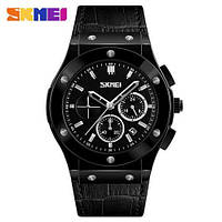 Skmei 9157 All Black