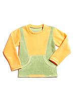 Флисовая кофта-кенгуру для мальчика (на рост 116-146 в расцветках) фисташка-оранж, 116