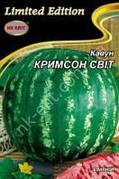 Арбуз Кримсон Свит 10 г (НК Элит)