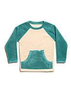 Кофта для мальчика флисовая (на рост 116-146 в расцветках) св.бежевый-морская волна, 122