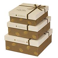 """Стильные подарочные коробки """"For you"""" набор 3 шт."""