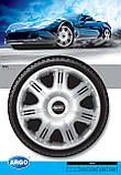 Колпаки колесные Opus R13, фото 2