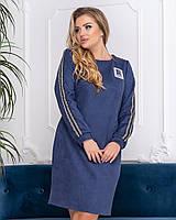 Платье женское замшевое по 54 размер  крап5005, фото 1