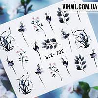 Слайдер-дизайн №702  (водные наклейки)